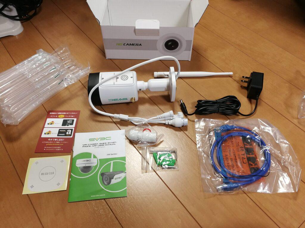SV3C500万画素ネットワークカメラ