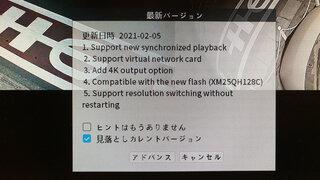 update2021-02-05